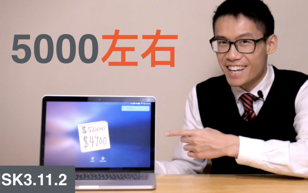 HSK 3 Intermediate Chinese Grammar 3.11.2 Expression of Approximate Numbers Part 2 左右